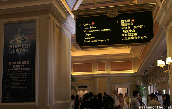 Inside Venetian Macau sign