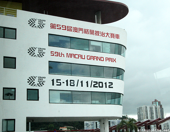 Macau Grand Prix race building-china