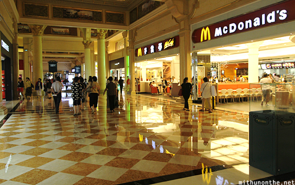 McDonald's Venetian casino Macau China