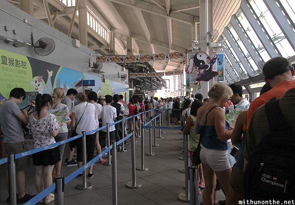 Ngong Ping cable car queue Hong Kong