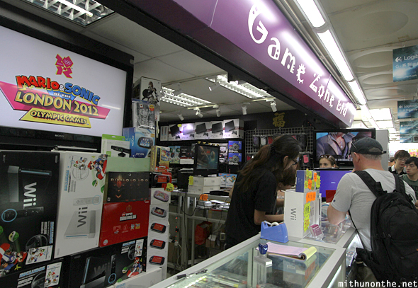 Video games shop Golden Computer Arcade Hong Kong