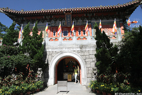 Entrance Po Lin Monastery Hong Kong