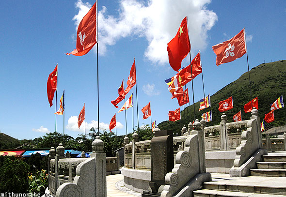 Flags Ngong Ping Hong Kong