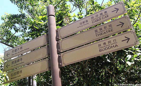 Ngong Ping direction sign attractions