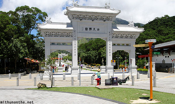 Ngong Ping village gate Hong Kong