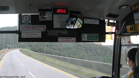 Lantau bus Hong Kong