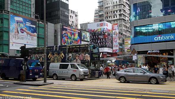 Mongkok Citibank junction Hong Kong