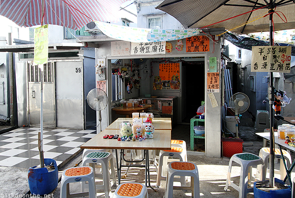 Small restaurant Tai O village Hong Kong