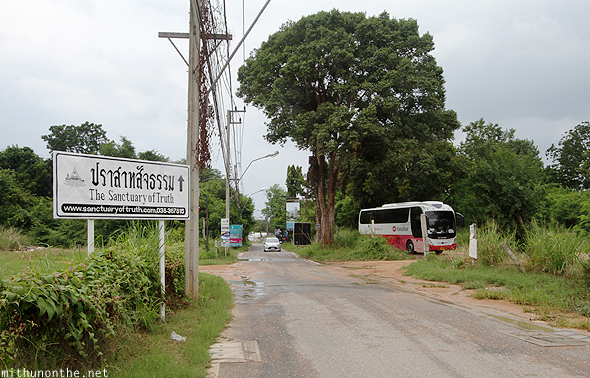 Road to Sanctuary of Truth