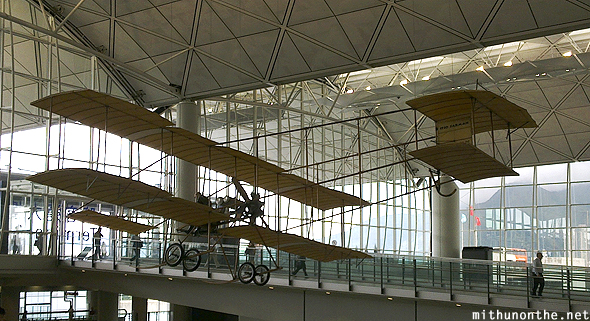 Wright brothers airplane HKIA