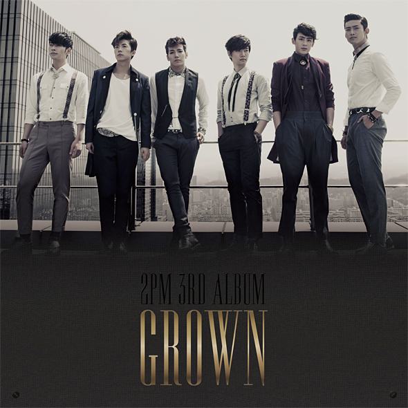2pm Grown album cover