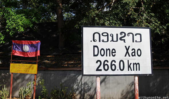 Done Xao sign Laos border