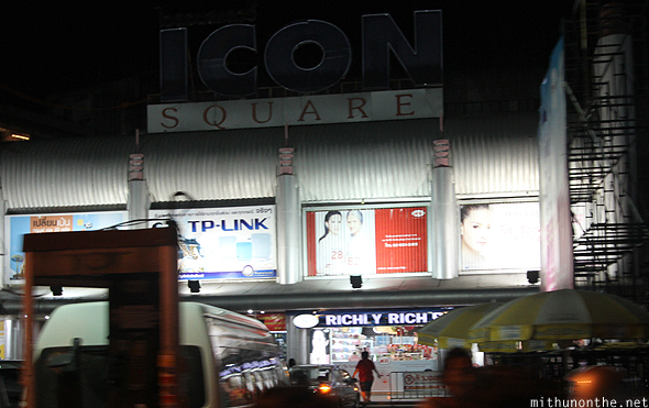 Icon Square Richly Rich Chiang Mai