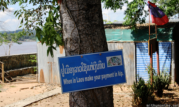 Laos kip sign