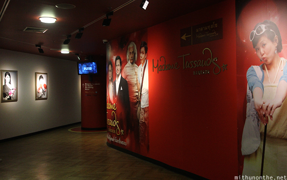 Madame Tussauds Bangkok entrance