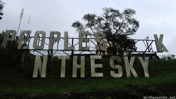 Peoples Park in the Sky sign Philippines