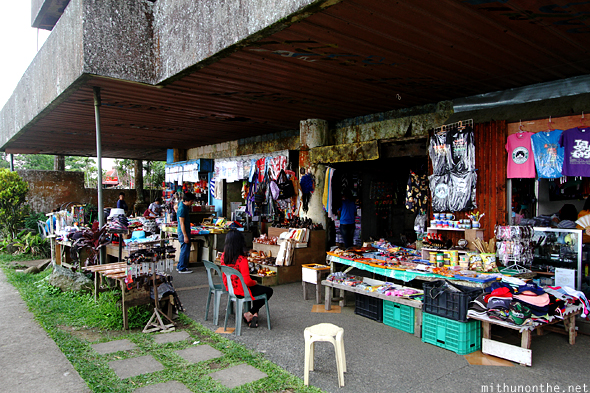 Shops Peoples Park Tagaytay Philippines