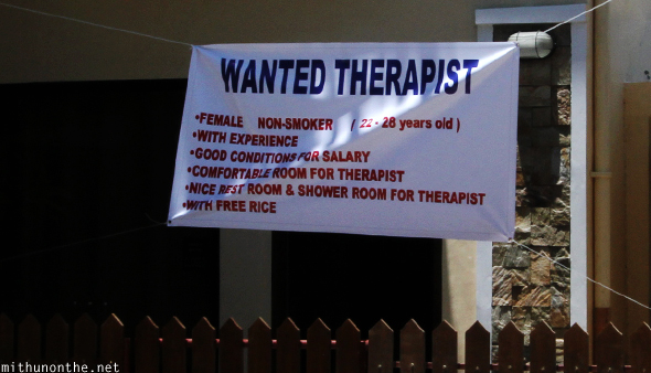 Wanted therapist free rice ad Philippines