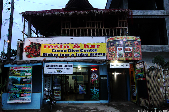 Coron dive center Korean restaurant