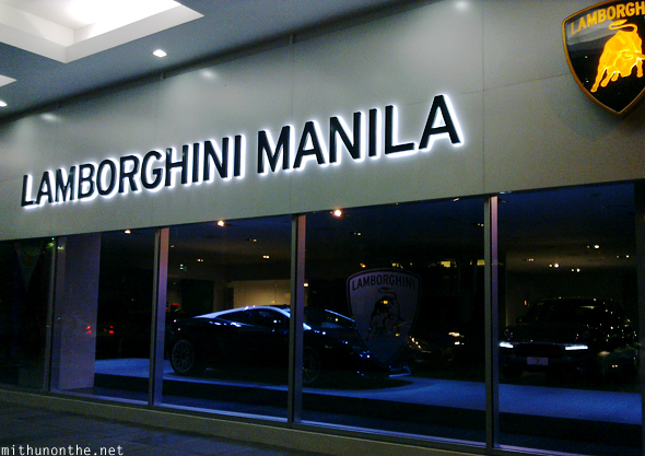 Lamborghini Manila showroom Philippines