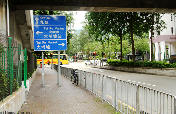 Tai Po road sign Hong Kong