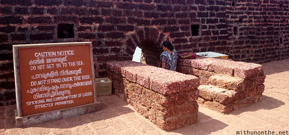 Way to sea Bekal fort Kerala