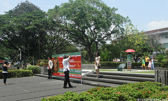 University of Philippines Diliman-entance