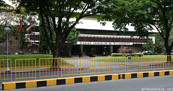 Asian Institute of Management Manila