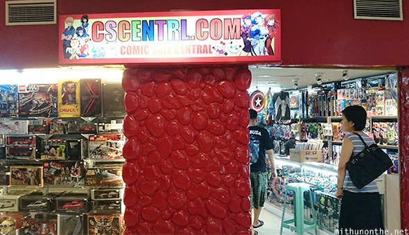 Comic Sale Central Greenbelt mall Manila
