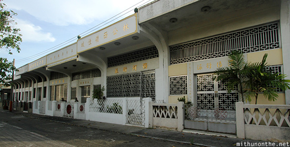 Large Chinese cemetery home Philippines