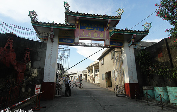 Manila Chinese Cemetery south gate entrance