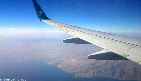 Oman Air border sea flight