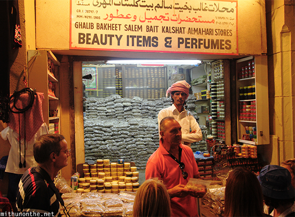 Oud perfume scents store Mutrah Souq Oman