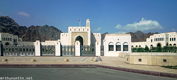 Consultative Assembly of Oman Muscat