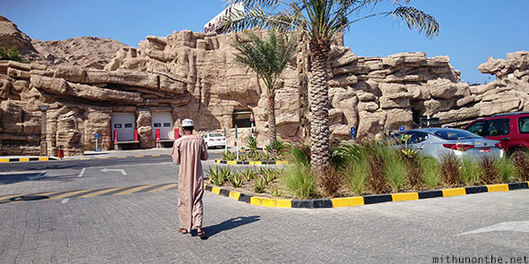 The Cave restaurant Muscat Oman