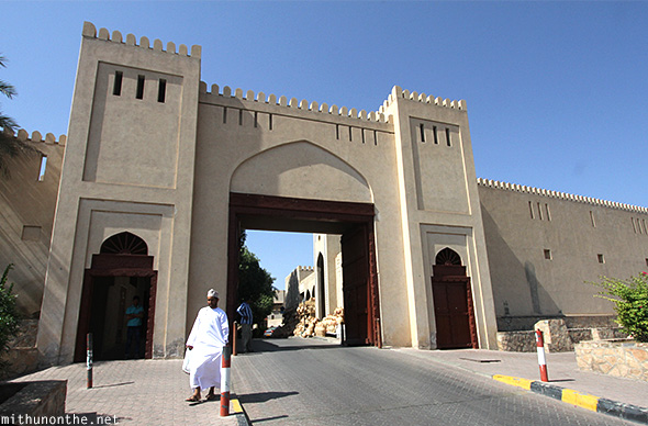 Entrance to Nizwa souq Oman