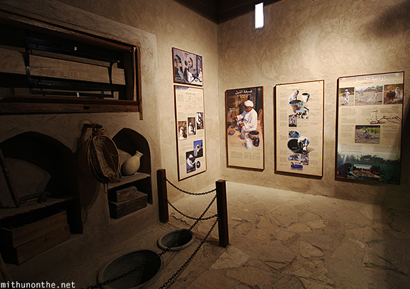 Exhibits old Nizwa fort Oman