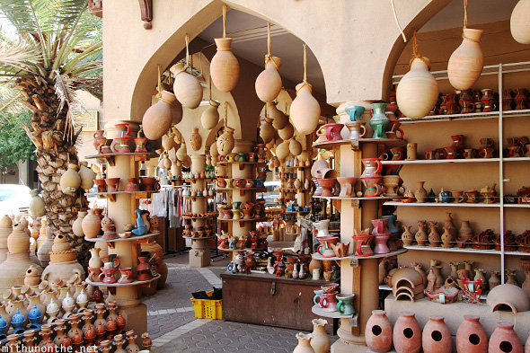 Pottery Nizwa shop Oman