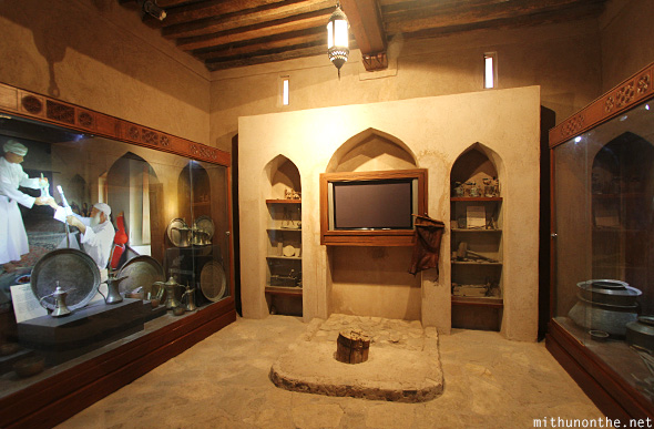 Way of life exhibits Nizwa Fort Oman