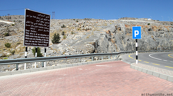 Mountain road viewpoint parking Oman