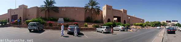 Nizwa fort panorama Oman