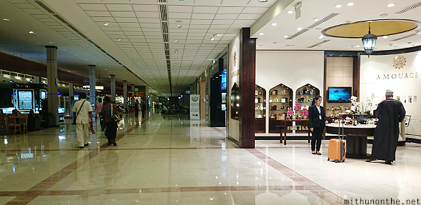 Amouage Muscat duty free shops