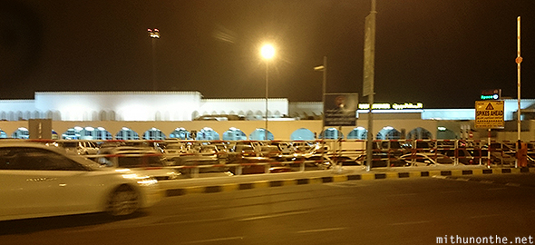 Muscat airport at night