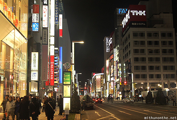 Ginza shopping district Tokyo
