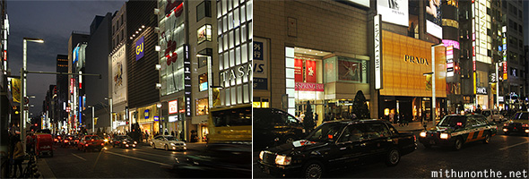 Ginza shopping street Tokyo stores