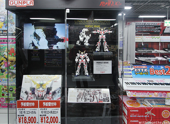 Gunpla Display Yodobashi Akiba