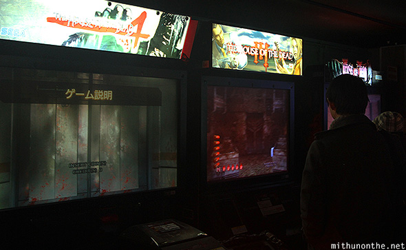 House of the Dead arcade Club Sega