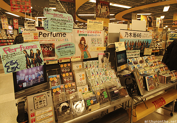 Perfume CD Tower records Yodobashi Akiba