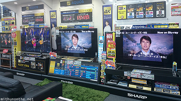 Sharp TV Yodobashi Akiba Japan