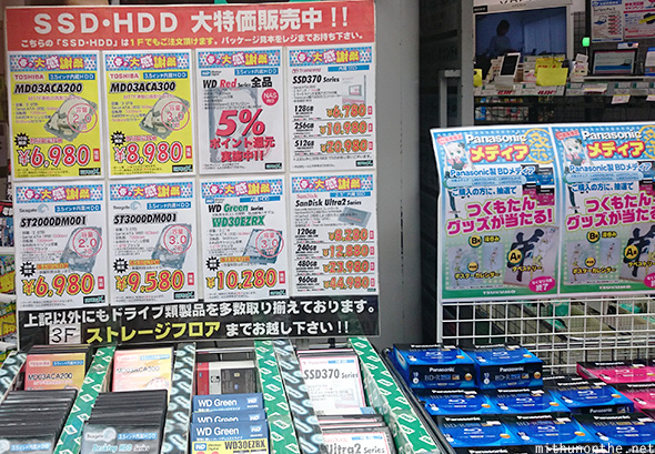 SSD hard drives Akihabara shops